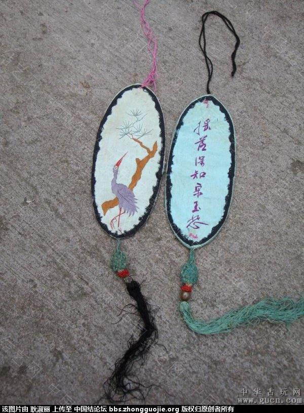 中国结论坛 清末到民国时期的带结绣品1 古玩,网站 中国结文化 2025238agaos40ihhs86pf
