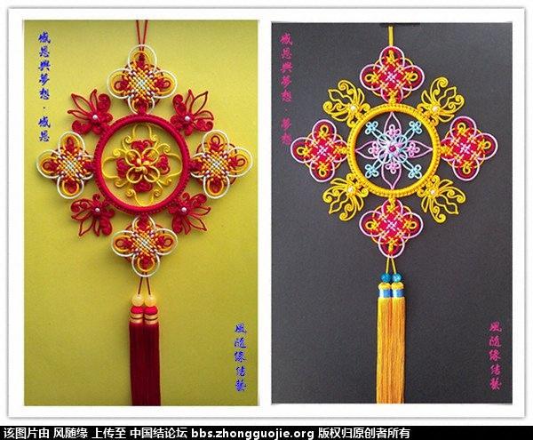 中国结论坛 (原创)感恩与梦想--感谢老师和结友一年多的关爱支持和鼓励 感谢老师 作品展示 1847272afe3lj23poezeoj