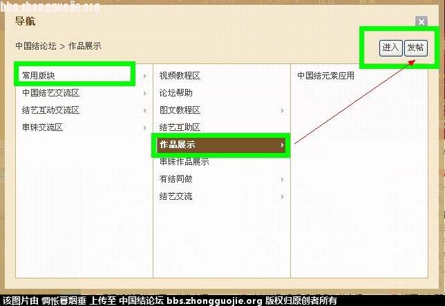 中国结论坛   论坛使用帮助 212341fl5fokh4aa8kzzux