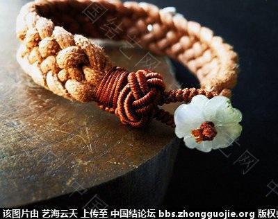 中国结论坛   图文教程区 141645i64y7j28byepc686