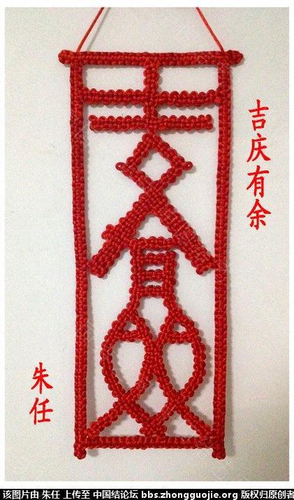 中国结论坛   作品展示 104707mwyaprzw3fr6mm5h