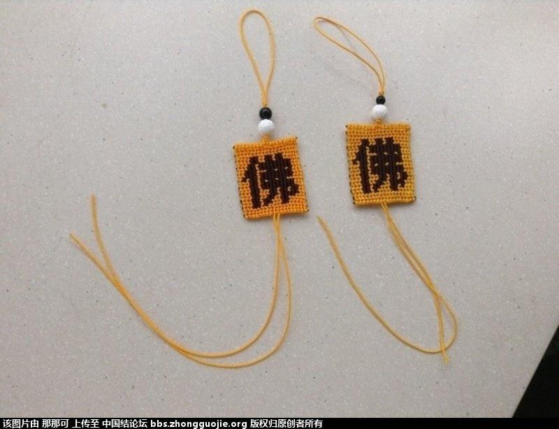 中国结论坛 那那可---个人作品集  作品展示 183149nkm8nxnngvg64omf
