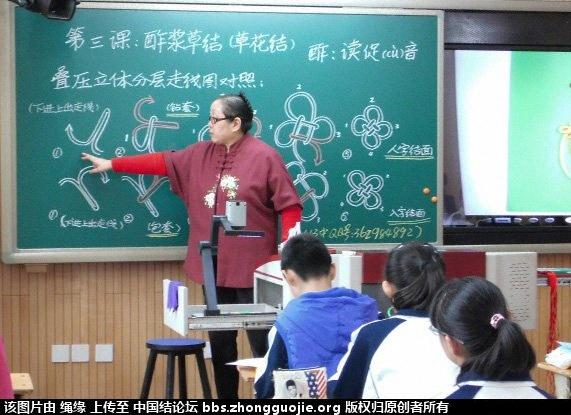 中国结论坛 介绍北京市非遗项目传承活动进校园--绳结艺术的传承 北京市,项目,校园,2014 中国结文化 114629yz8gwwc992lxe9o0