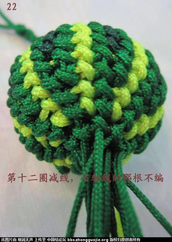 中国结论坛 西瓜的编法  立体绳结教程与交流区 0855057606ul3695zllww6