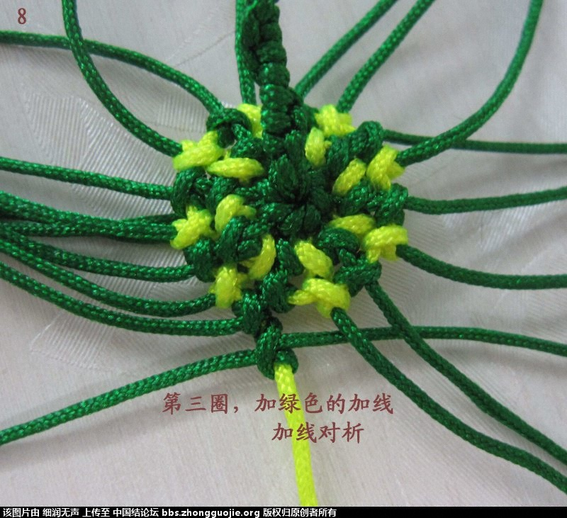 西瓜的编法-编法图解-立体绳结教程与交流区-中国结