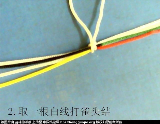 中国结论坛 手链扣眼制作  图文教程区 212000o7yujjjuu77lwc7f