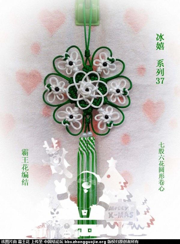 中国结论坛 36——40  作品展示 001004o0vxp2vvskcff22k
