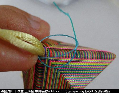 中国结论坛 端午彩色粽子简单教程  图文教程区 18365097m7hp9rmppp3hk9