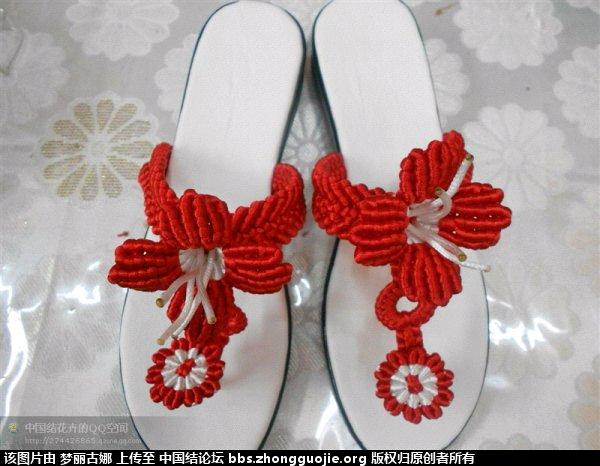 花样的鞋子-编法图解-作品展示-中国结论坛