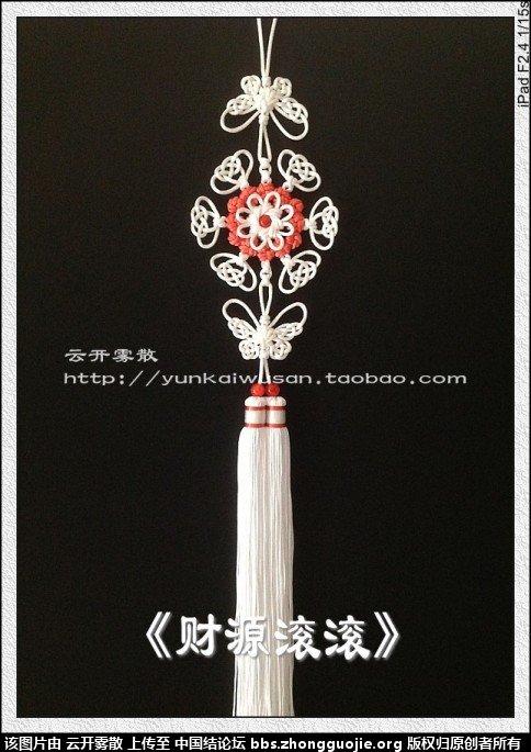 中国结论坛 云开雾散个人作品集--原创篇  作品展示 113018lblhhzzjzvqfftfq