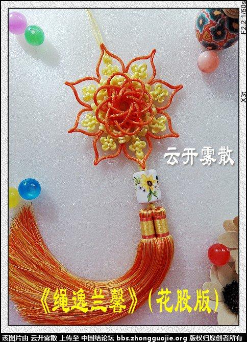 中国结论坛 云开雾散个人作品集--原创篇  作品展示 113026fsysf2ln399w6w6u