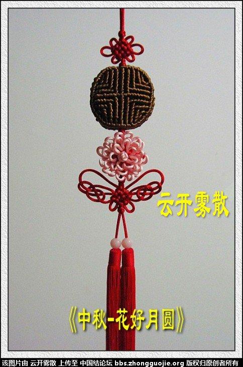 中国结论坛 云开雾散个人作品集--原创篇  作品展示 113126lvhvhiit8dabt4pg