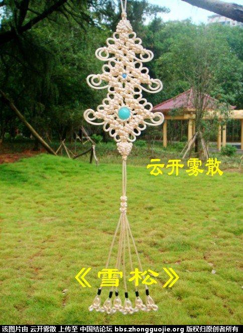 中国结论坛 云开雾散个人作品集--原创篇  作品展示 122702yy56g6n8tlqx8qvt