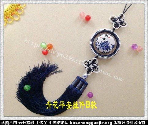 中国结论坛 云开雾散个人作品集--原创篇  作品展示 122711i8e6g46883216f48