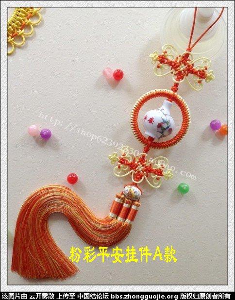 中国结论坛 云开雾散个人作品集--原创篇  作品展示 122715e5cp3ir8m1lyicb5