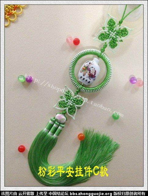 中国结论坛 云开雾散个人作品集--原创篇  作品展示 122717xklvfriii8x5wela
