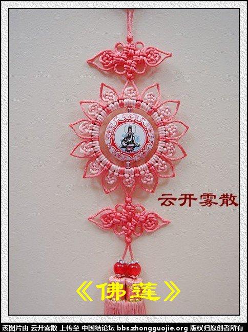 中国结论坛 云开雾散个人作品集--原创篇  作品展示 1227493p9szztbtt9kuiwt