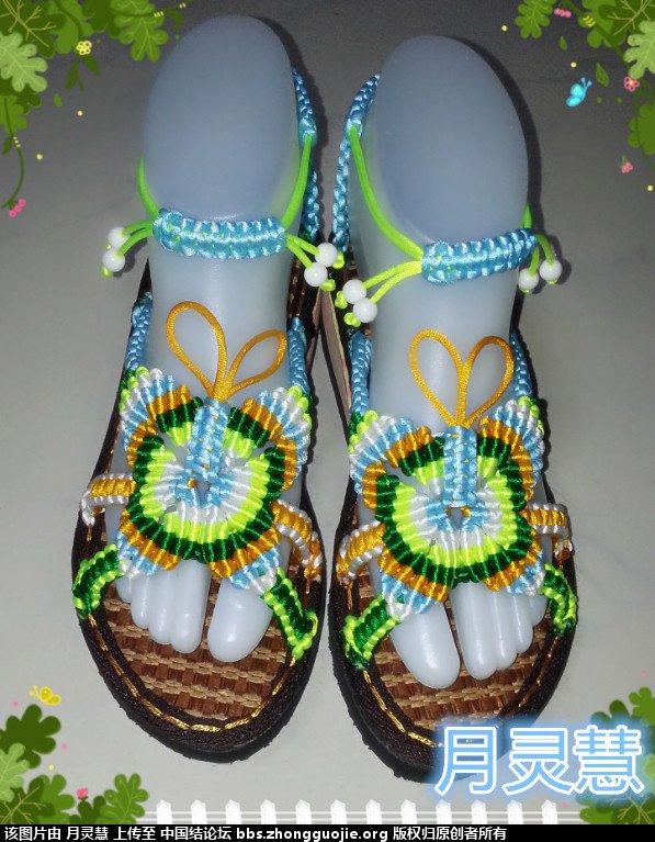 刚刚编好的蝴蝶拖鞋,凉鞋-编法图解-作品展示-中国