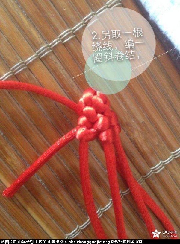 红苹果教程-编法图解-立体绳结教程与交流区-中国结