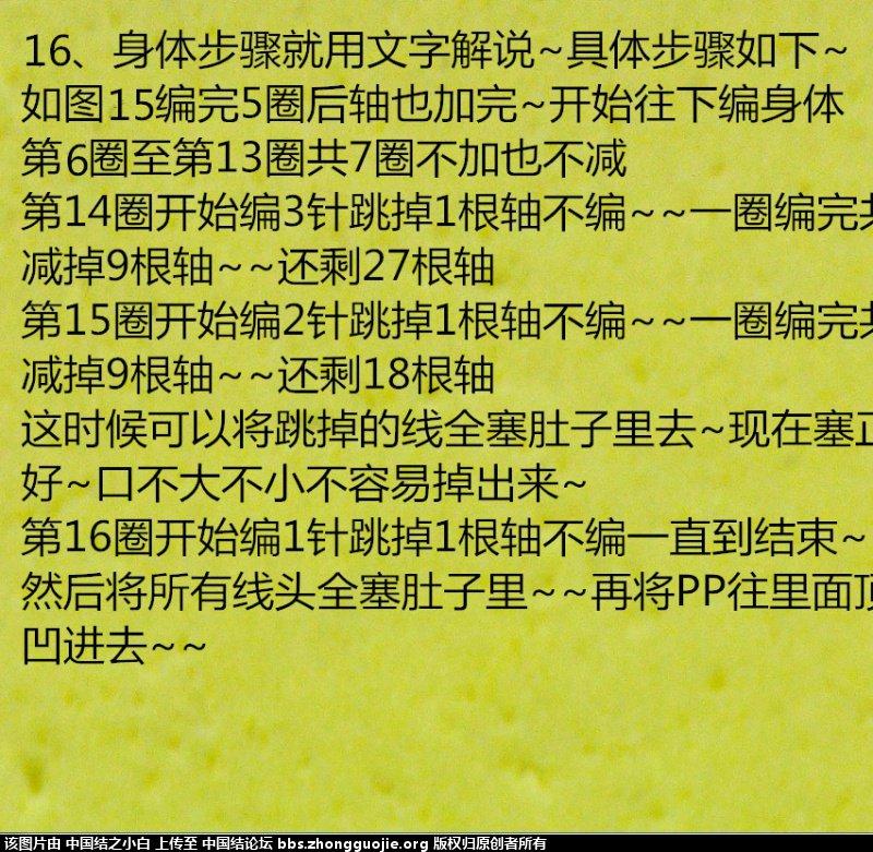 中国结论坛 【苹果】另一种编法~~ 苹果 立体绳结教程与交流区 081322rzfivwd2c2iyrvlf