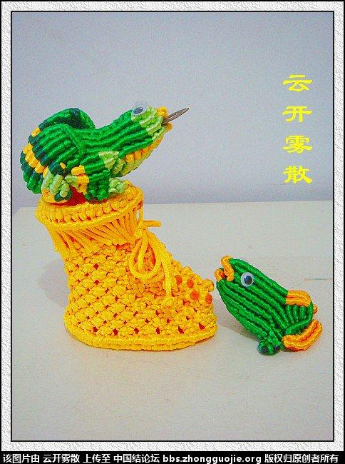 中国结论坛 云开雾散个人作品集---仿作篇 作品集 作品展示 0937086xonsyip8jyi6on6