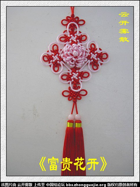 中国结论坛 云开雾散个人作品集---仿作篇 作品集 作品展示 0937201a7gphghy3aekho1