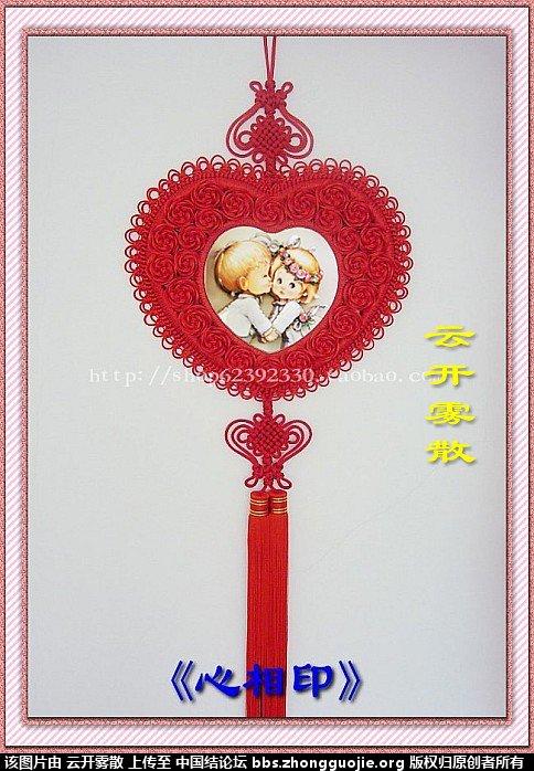 中国结论坛 云开雾散个人作品集---仿作篇 作品集 作品展示 093725u7r6uttykqboqtzo