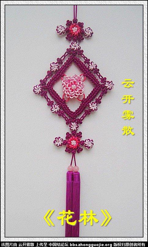 中国结论坛 云开雾散个人作品集---仿作篇 作品集 作品展示 093749exhuo3ei4kehrooi