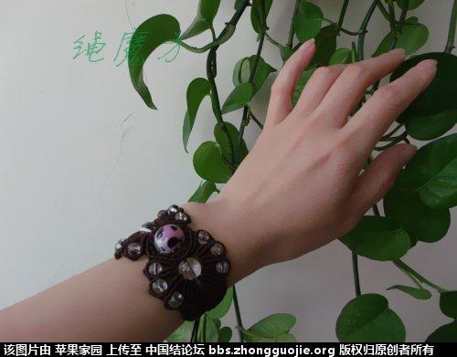 中国结论坛 苹果家园作品集二《手链  项链》 作品集,苹果,项链 作品展示 11524359w3z5oy5yyovyw4