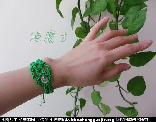 中国结论坛 苹果家园作品集二《手链  项链》 作品集,苹果,项链 作品展示 115245ttrhtxx0u30w1j9n