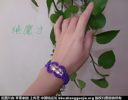 中国结论坛 苹果家园作品集二《手链  项链》 作品集,苹果,项链 作品展示 11524636l6m2x6clrprm6e