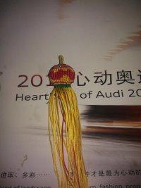 中国结论坛 传世神韵葫芦编织过程图解(上)  立体绳结教程与交流区 122937noh4j3haj7oj7b1e