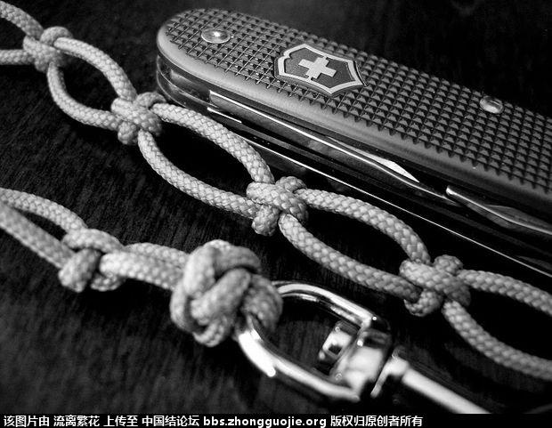 中国结论坛 刀绳 钥匙链的个性绳结 个性,钥匙 作品展示 194921626m1rvblq2kcm2g