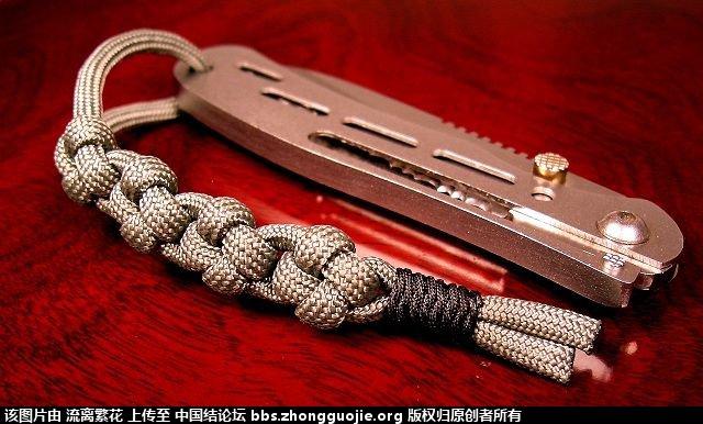 中国结论坛 刀绳 钥匙链的个性绳结 个性,钥匙 作品展示 1949331idrz3qqkfkr752d
