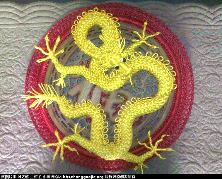 中国结论坛 【Toy Kingdom】教程篇  立体绳结教程与交流区 145731o1x7onw1nf111soo