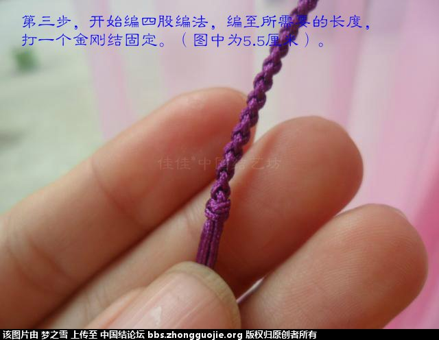 中国结论坛 精编绕线同心结手链 同心 图文教程区 131623uhoot37tm5r5t35m