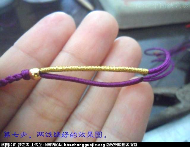 中国结论坛 精编绕线同心结手链 同心 图文教程区 131626rkr883k2pr5442pp