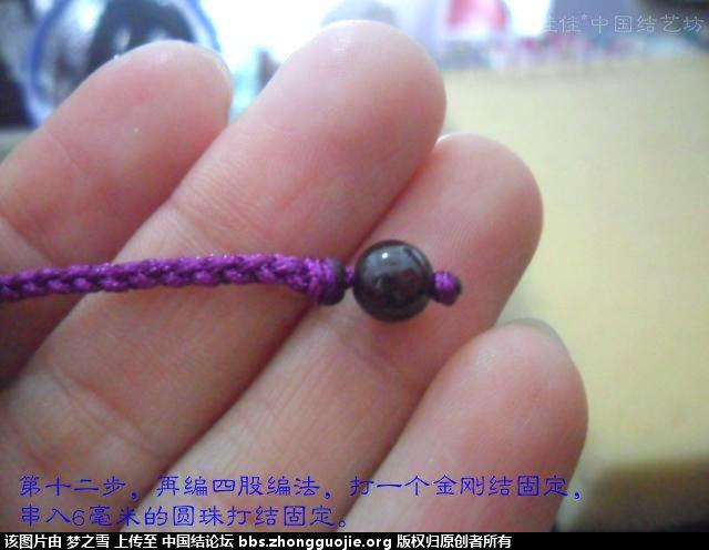 中国结论坛 精编绕线同心结手链 同心 图文教程区 131629arrwpnhle2a5lsz5