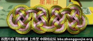 中国结论坛   一线生机-杨朝宗专栏 2027525c5ncgxicvhnn6d3