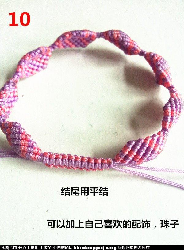 中国结论坛 [原创]贝壳手链,欢迎吐槽  图文教程区 134916vcvaiq1zjjfbjlli