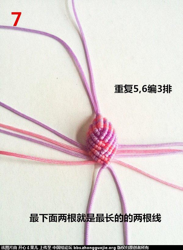 中国结论坛 [原创]贝壳手链,欢迎吐槽  图文教程区 134917x6j22wtcafqmx9dm