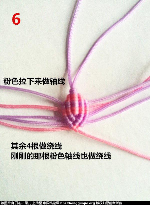 中国结论坛 [原创]贝壳手链,欢迎吐槽  图文教程区 1349185kgajngdyudx1u1j