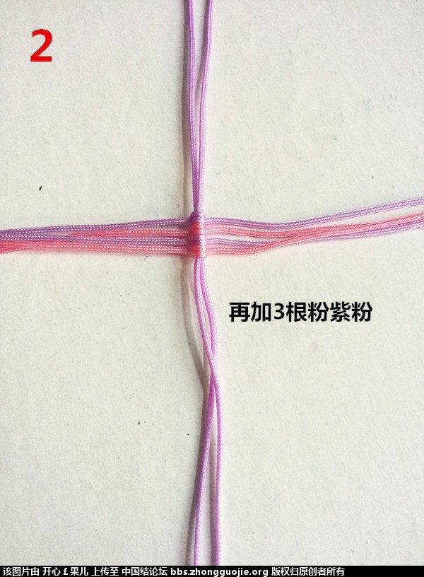 中国结论坛 [原创]贝壳手链,欢迎吐槽  图文教程区 134920dttmwfwf0wmvgge7