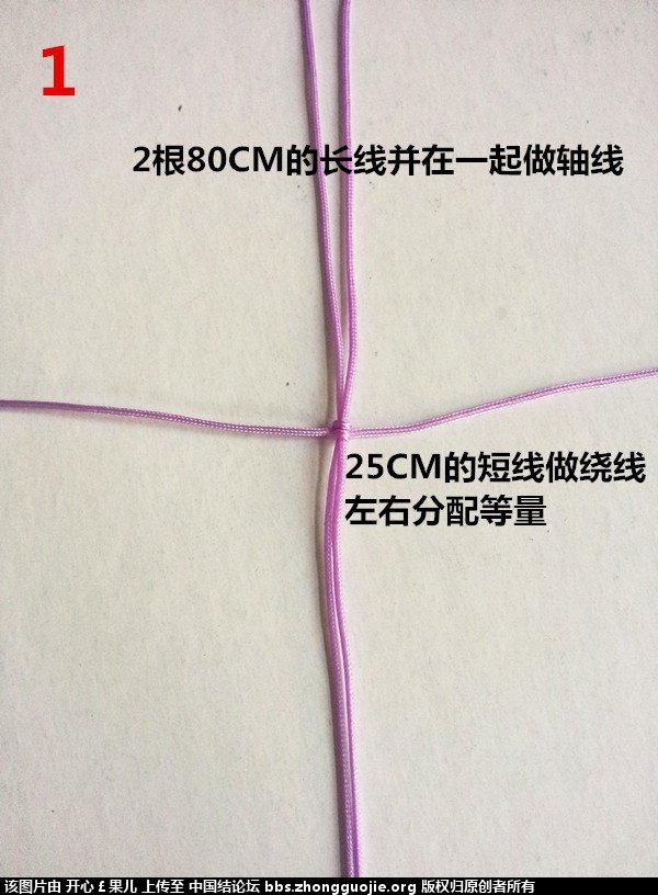 中国结论坛 [原创]贝壳手链,欢迎吐槽  图文教程区 134921itrkgxh2w1xxi401