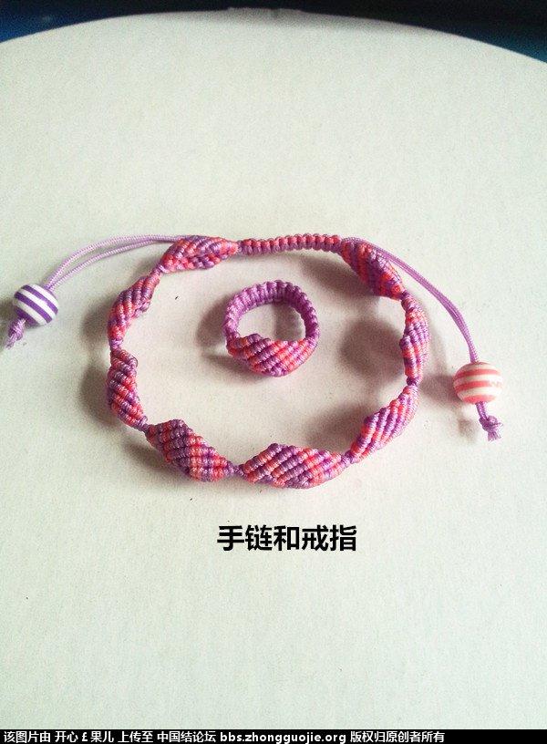 中国结论坛 [原创]贝壳手链,欢迎吐槽  图文教程区 14253645baf0fvbvz4jf5j