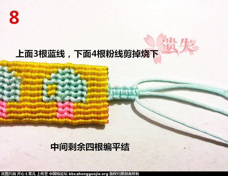 中国结论坛 三色的蘑菇手链,欢迎吐槽  图文教程区 234255imvraimtczmwvtat