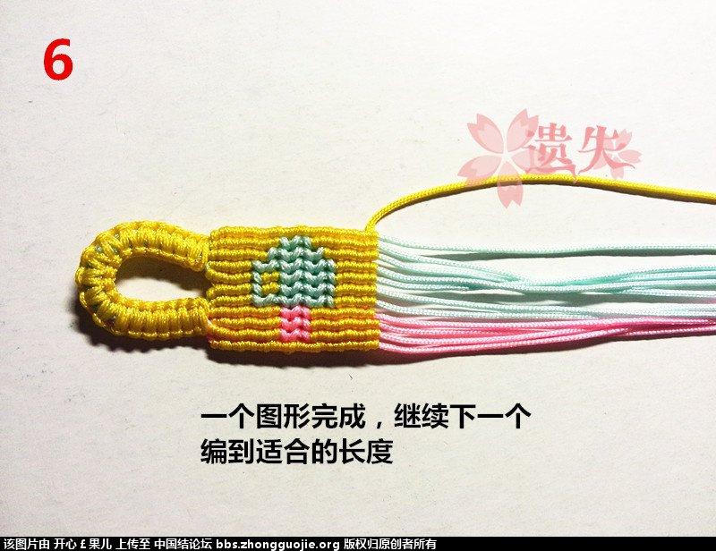 中国结论坛 三色的蘑菇手链,欢迎吐槽  图文教程区 234256hk1ja0jkdukqhukm