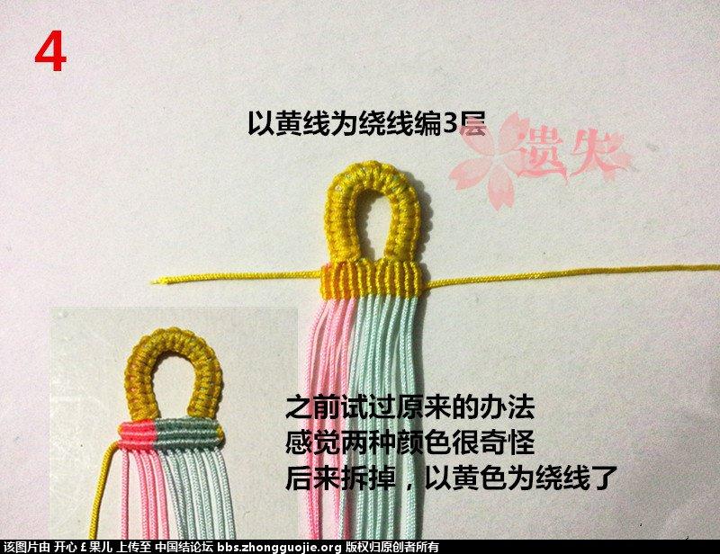 中国结论坛 三色的蘑菇手链,欢迎吐槽  图文教程区 234258js8q9a8v9qeh8f8t