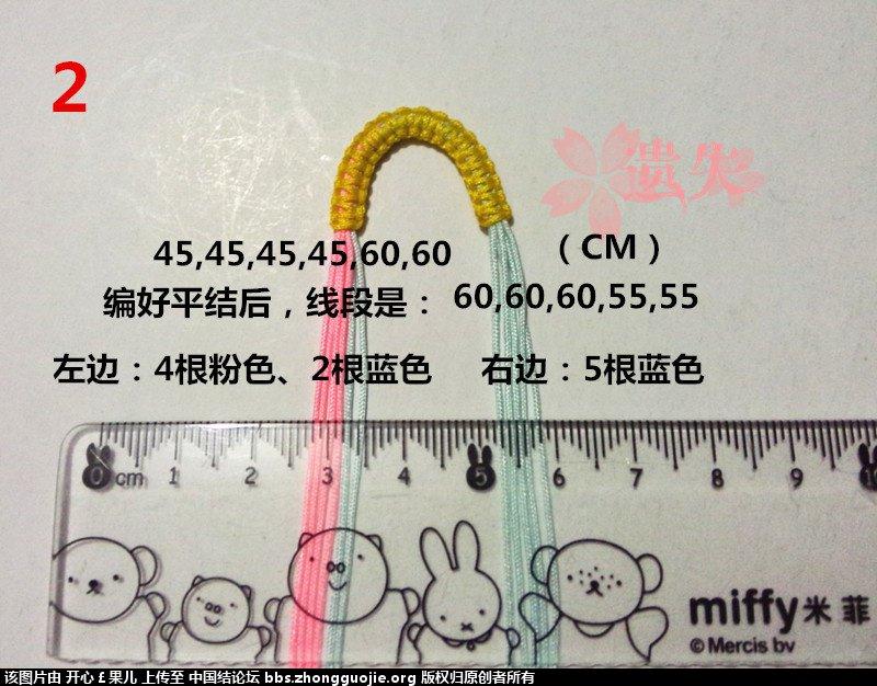 中国结论坛 三色的蘑菇手链,欢迎吐槽  图文教程区 234259azm2fbm2fmmgdsub