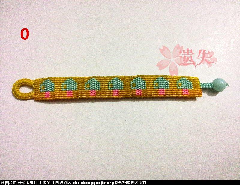 中国结论坛 三色的蘑菇手链,欢迎吐槽  图文教程区 234259bbve8ibzbyeeeebj